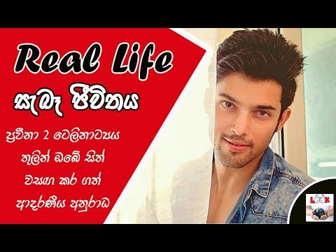Xxx Mp4 Parth Samthaan Praveena 2 Real Life 3gp Sex