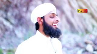 New Ramzan Sharif  Kallam    Very Beautifull Kallam