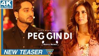 Garry Bawa | Peg Gin Di Official Teaser | Latest Punjabi Songs 2018 | Eagle Music Official