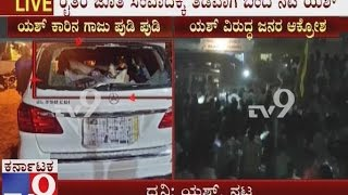 Actor Yash's car Vandalised in Shahapur for Arriving 6 Hours late