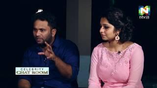 Dhyan Sreenivasan | Aju Varghese | Niranjana | Goodalochana | Celebrity Chat | Full Episode | ntvHD