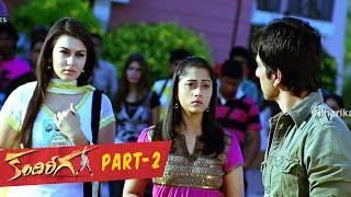 Kandireega Full Movie Part 2 || Ram, Hansika, Aksha
