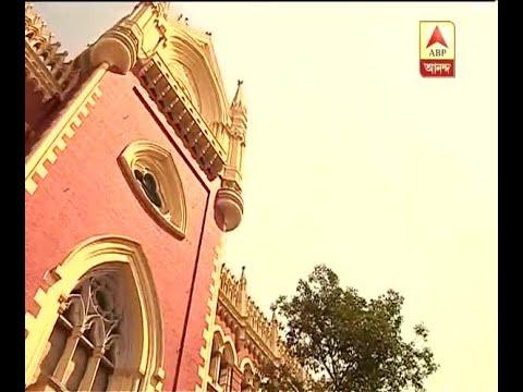 Xxx Mp4 Panchayat Polls Oppn Again Appeals Calcutta HC After Fresh Clash Broke Out Over Nominatio 3gp Sex