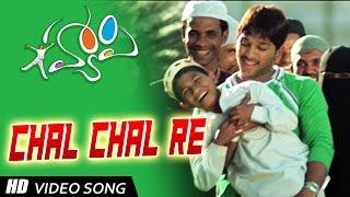 Chal Chal Re Full Video Song || Happy Telugu Video Songs || Allu Arjun, Genelia