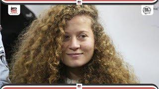 """فضيحة اسرائيلية..سجن """"عهد التميمي"""" فتاة فلسطينية بعد صفعها جنود اسرائيلين."""