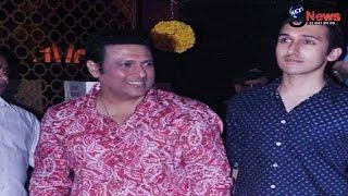 अपने बेटे को लॉन्च करने पर बोले गोविंदा   Govinda Son Launching