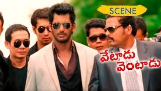 Vishal Attends A Meeting - Vetadu Ventadu Movie Scenes
