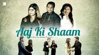 Aaj ki Shaam (Full Song) - Washid Khan   New Love Song   Hindi Songs 2018
