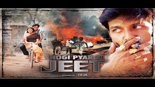 Phir Hogi Pyaar Ki Jeet - Full Length Action Hindi Movie