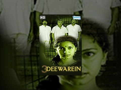 Xxx Mp4 3 Deewarein HD Hindi Full Movie Juhi Chawla Naseeruddin Shah With Eng Subtitles 3gp Sex