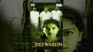 3 Deewarein (HD) - Hindi Full Movie - Juhi Chawla | Naseeruddin Shah - (With Eng Subtitles)