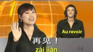 Nous pouvons tous parler... LE CHINOIS - www.speakit.tv