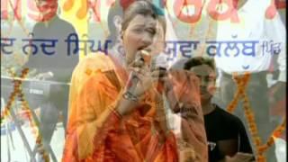 Shamma Lovely || Yaad || New Punjabi Song 2017|| Anand Music