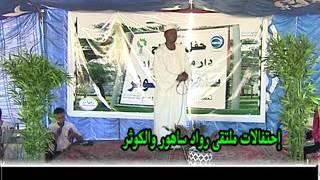 محمد عبد الغفور المجنوني  قوم بالليل يا كاسل