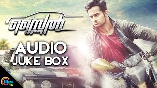 Style Malayalam Movie| Songs Audio Juke Box |Unni Mukundan, Tovino Thomas