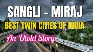 Sangli | Sangli-Miraj | Sangli City | Sangli News | All About Sangli | Best City of Maharashtra