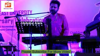 Mon gumay re By Habib Wahid||Live concert in Southeast University||15 years Anniversary program 2017