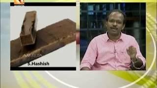 ആരോഗ്യ വാർത്തകൾl Amrita TV   Health News : Malayalam   26th June 18