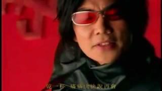 Richie Ren 任賢齊 - Si Bu Liao 死不了