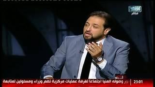 المصرى أفندى 360 | لقاء مع الإعلامى د.أيمن رشوان