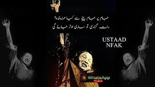 Jam Per Jam Pene Se Kya Faida Nusrat Fateh Ali Last Best || By whatsapp tube