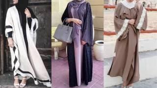 Stylish and Chic Abaya designs For Eid - موديلات عبايات فخمة وشيك للعيد