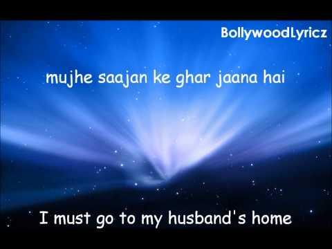 Xxx Mp4 Saajan Ke Ghar Jaana Hai English Translation Lyrics 3gp Sex