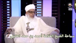 ما هي الأشهر الحرم سماحة الشيخ العلامة أحمد بن حمد الخليلي