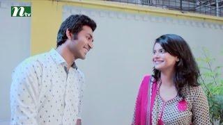 Bangla Natok House 44 (হাউস ৪৪) Episode 72 I Sabnam Faria, Aparna, Salman Muqtadir lDrama & Telefilm