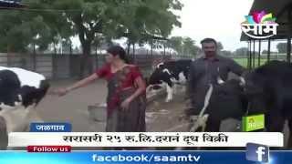 Pradip Patil dairy farming success story