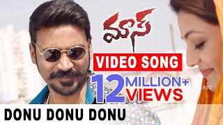 Donu Donu Donu Video Song || Maas (Maari) Movie Songs || Dhanush, Kajal Agarwal, Anirudh