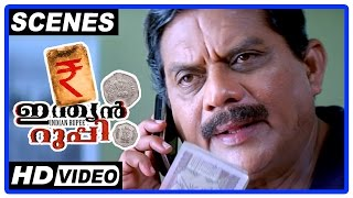 Indian Rupee Malayalam Movie | Scenes | Prithviraj fix the deal with buyer | Jagathy