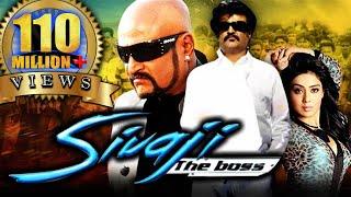 Sivaji The Boss (Sivaji) Hindi Dubbed Full Movie | Rajinikanth, Shriya Saran