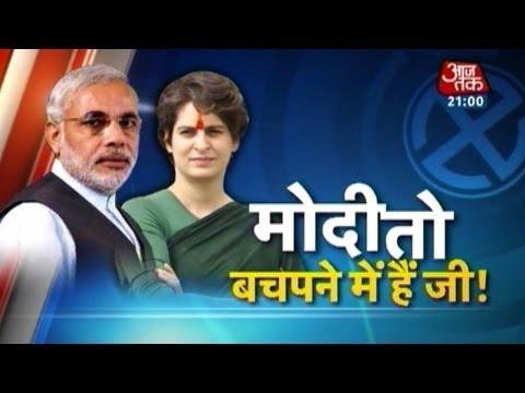 Priyanka Gandhi springs to Rahul s defence