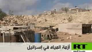 ازمة استغلال المياه في إسرائيل