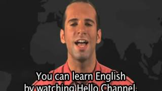 Learn English Word Power  E Part 1, English Lessons for Beginners