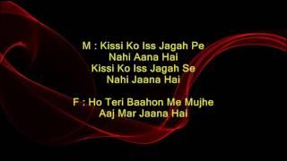 Bahut door mujhe chale jaana hai - Heera Panna - Full Karaoke