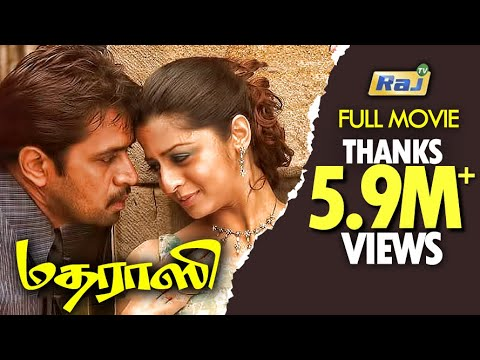 Xxx Mp4 Madrasi Full Movie HD Arjun Action Movie Arjun Vivek Superhit Movie 3gp Sex