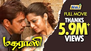 Madrasi Full movie HD | Arjun Action Movie | Arjun, Vivek Superhit Movie