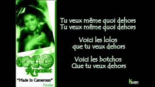 COCO ARGENTEE - Made in Cameroun [Paroles - Lyrics]