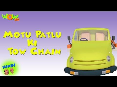 Motu Patlu Ki Tow Chain - Motu Patlu in Hindi - 3D Animation Cartoon for Kids -As on Nickelodeon