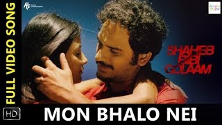Mon Bhalo Nei FULL VIDEO SONG | Shaheb Bibi Golaam Bangla Movie | Anupam Roy | Ritwick | Parno