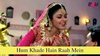 Hum Khade Hain Raah Mein | Dastoor | Suresh Oberoi, Sharmila Tagore
