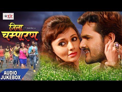Xxx Mp4 Khesari Lal Yadav Hits Songs Jila Champaran Audio Jukebox Hits Bhojpuri Movie Songs 2017 3gp Sex