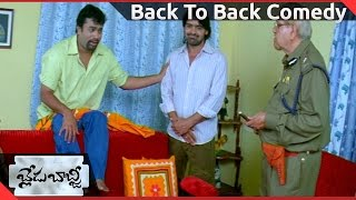 Blade Babji Telugu  Movie || Back To Back Comedy Scenes-07 || Allari Naresh ,Sayali Bhagat
