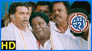Tamil Movies 2018 | Ko 2 Movie Scenes | Ilavarasu tries to negotiate | Bobby Simha | Prakash Raj