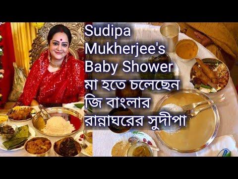 Xxx Mp4 Sudipa Mukherjee S Baby Shower মা হতে চলেছেন জি বাংলার রান্নাঘরের সুদীপা 3gp Sex