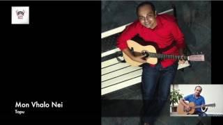 Mon valo nei by Topu | | Topu | Yaatri Band | Bangla song | Romantic Hits | Best of Topu