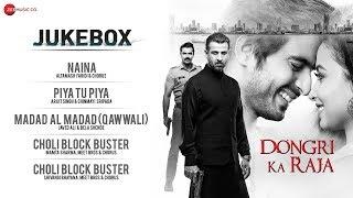 Dongri Ka Raja - Full Movie Audio Jukebox | Gashmir Mahajani, Reecha Sinha, Ronit Roy & Sunny Leone