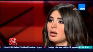 هي مش فوضى - رغد سلامة .. متزوجه من رجل اعمال مصرى ... رغد سلامة رجل ام امراة ؟